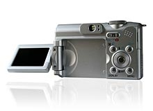 Digital camera with variable LCD
